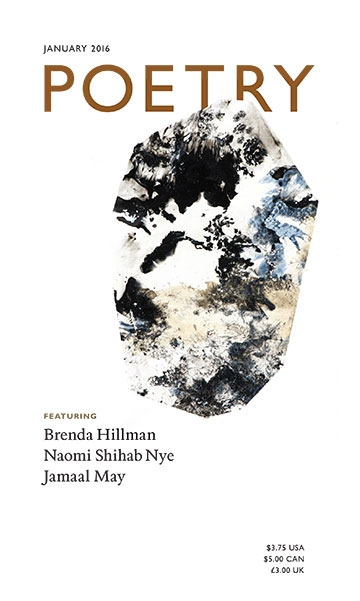 Cover of January 2016 edition of Poetry Magazine. POETRY is written in all caps at the top. The background is white, with an abstract watercolor image in the center.